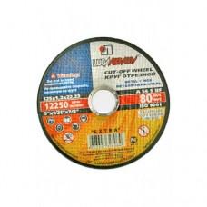 Диск отрезной по металлу+нержавейке 125х1.2х22 А54 S BF 80 Луга
